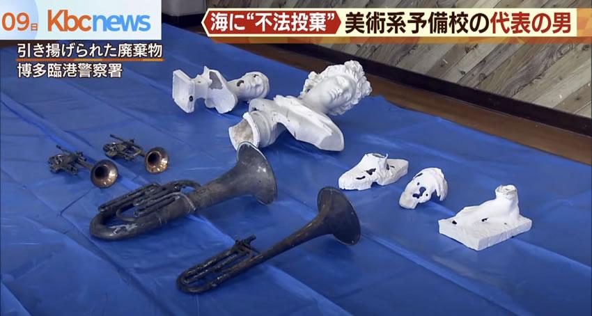 授業用の石膏像や楽器か 海に